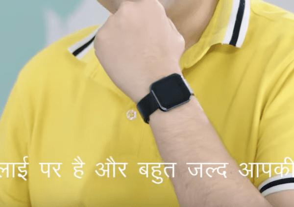 """Первое """"живое"""" изображение часов Realme Watch (screenshot from 2020 03 25 20 41 34 1)"""