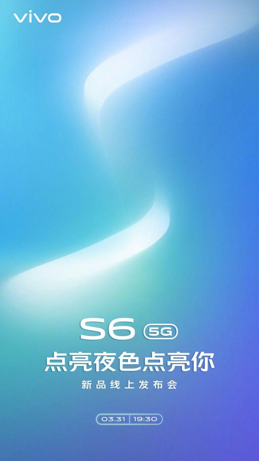 Vivo S6 5G 31 марта