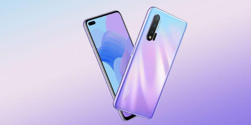 Релиз Huawei Nova 7 состоится 23 апреля (06032020122757905f0)