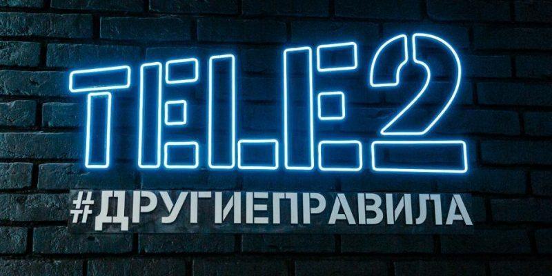Tele2 запускает бесконтактную доставку SIM-карт в Московском регионе (1227191735541dp)