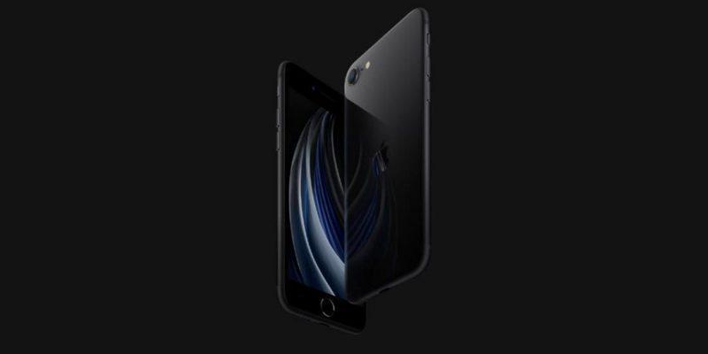 Подробности о новом iPhone SE второго поколения были раскрыты China Telecom (16.0422 large)