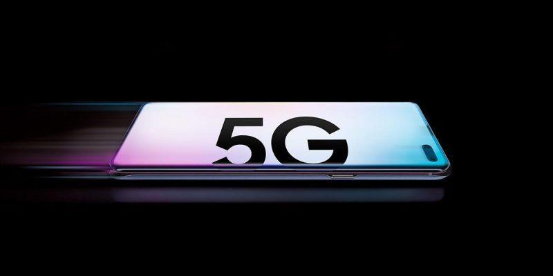 Samsung показал самую высокую скорость 5G (1 2 ggnn)