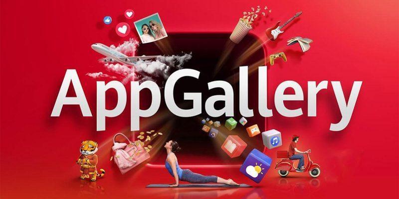 Huawei подписывает контракт с Hungama, чтобы представить свои приложения на AppGallery (5cb181641a9e987e33077a2315d78964)