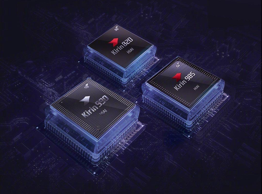 Honor поделилась подробностями о процессорах линейки Honor 30 (6cd6d028ly1gdnny94ukqj20u01hc4ho large)