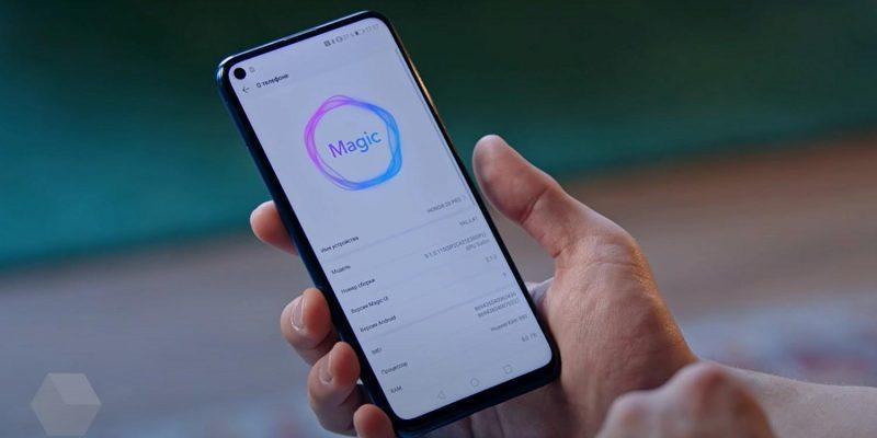 Эти смартфоны Honor получат прошивку Magic UI 3.1 в апреле (a8fghaiw8doh)