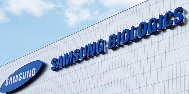 Samsung Biologics будет производить вакцины от коронавируса (biologics 2)