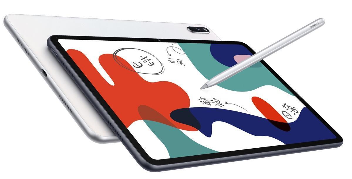 Huawei представит планшет MatePad 23 апреля (d92b9f84f4d22845879fc351c15d16bd06f76f633b956d82 large)