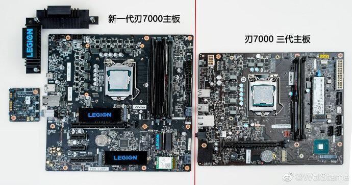 Lenovo начала разработку собственных материнских плат ()