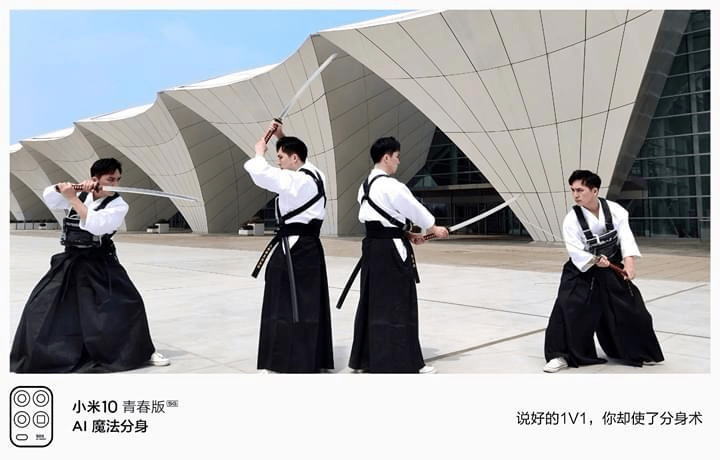 Xiaomi 10 Mi Youth Edition получит уникальные режимы камеры (ewbt1g0uwaa rrq)