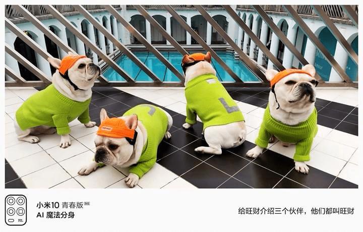 Xiaomi 10 Mi Youth Edition получит уникальные режимы камеры (ewbt1g0uwaeryie)