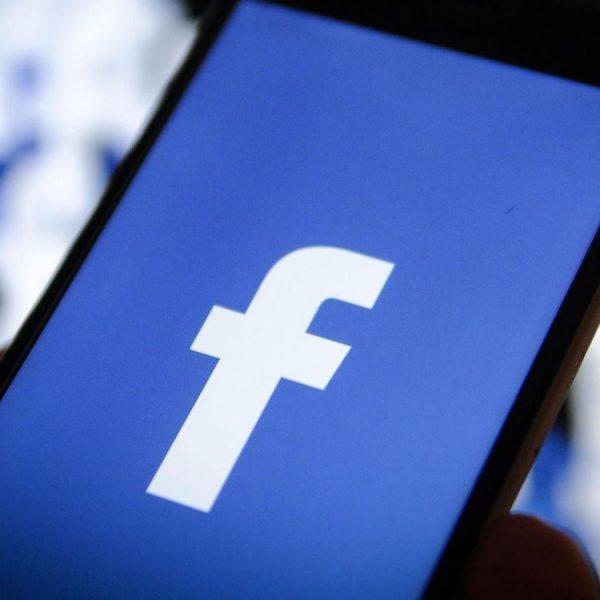 Блогерам будут платить за контент в Instagram и Facebook (facebook logo)