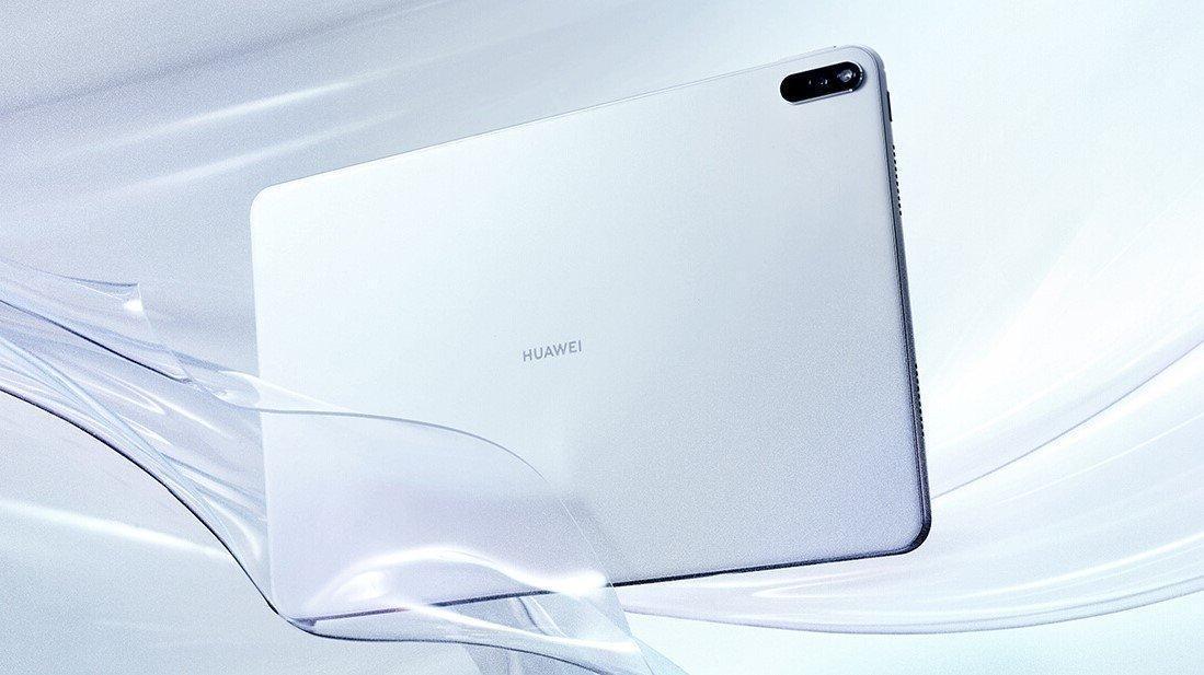 В сеть просочился рендер Huawei MatePad T (fuo9ge2rsife)