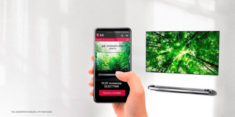LG может вскоре представить новую линейку смартфонов премиум класса (he tv banner hero obs oled w9 desktop 20191107 01)