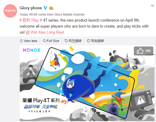Honor Play 4T стартует 9 апреля (honor play 4t april 9 launch 1)