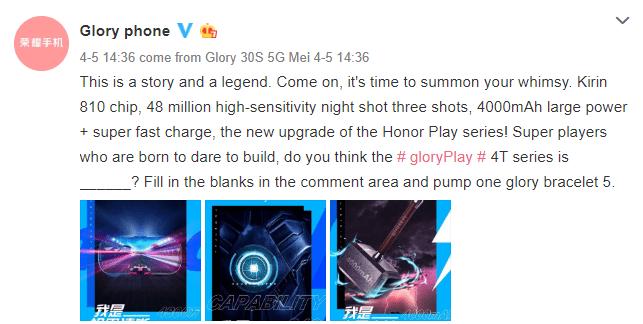 Опубликованы ключевые характеристики смартфона Honor Play 4T (honor play 4t series key details 1)