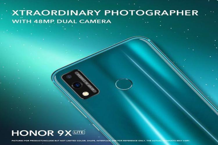 Honor официально представила Honor 9X Lite (honor1)