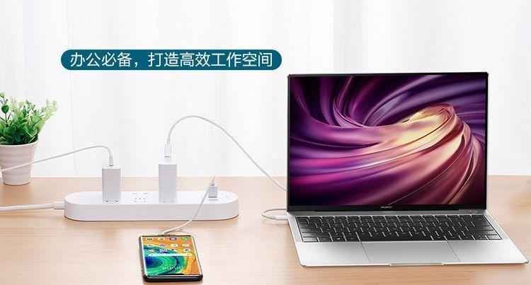 Huawei анонсирует удлинитель под названием Huawei HiLink Zhengtai Smart Power Strip с поддержкой быстрой зарядки (huawei hilink zhengtai smart power strip 02)