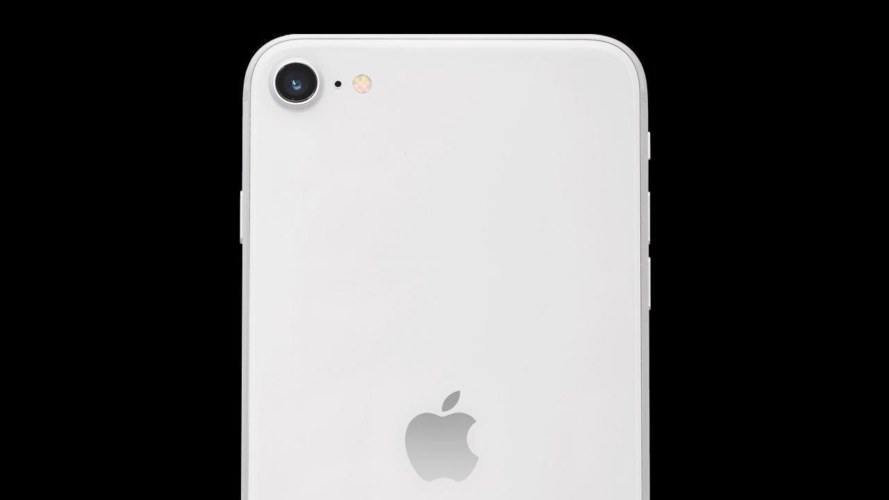 iPhone SE 2 (iPhone 9)