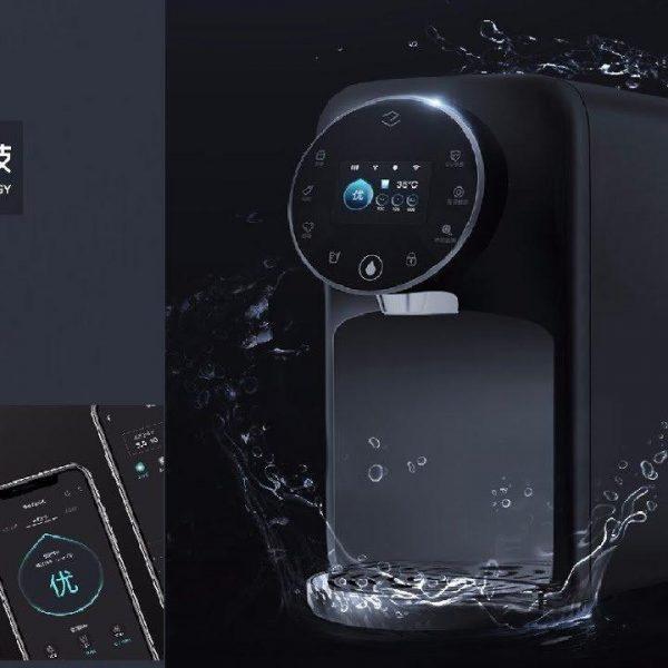 Компания Yimu Technology представила интеллектуальный дозатор горячей воды Yimu Smart Instant (maxresdefault 4)