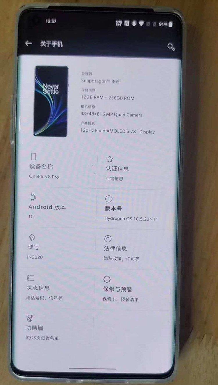 Новый рендер OnePlus 8 Pro подтверждает ключевые характеристики и дизайн смартфона (one1)