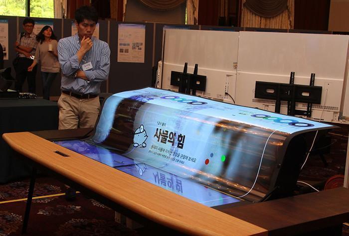 LG Display выпустит прозрачный OLED-экран (original)