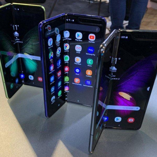 Раскрыты подробности о дисплее складного смартфона Samsung Galaxy Fold 2 (samsung fold)
