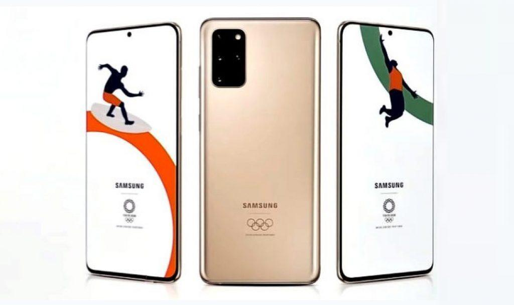Samsung не станет выпускать Galaxy S20+ Olympic Games Edition (samsung galaxy s20 5g olympic games athlete edition price features 1 1024x607 1)