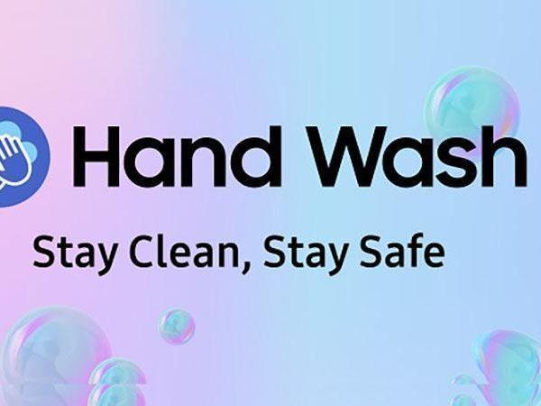 Новое приложение для Galaxy Watch напомнит о необходимости помыть руки (samsung hand wash app)