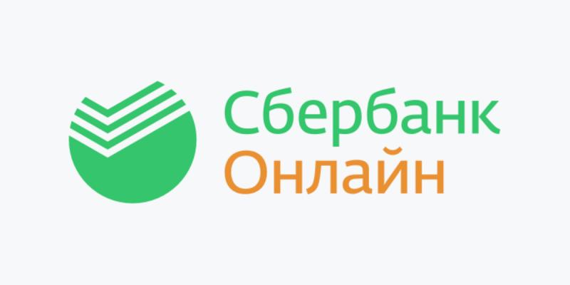 Сбербанк Онлайн адаптировали для незрячих и слабовидящих клиентов (screenshot 2019 04 15 16 36 05 817 ru.sberbankmobile)
