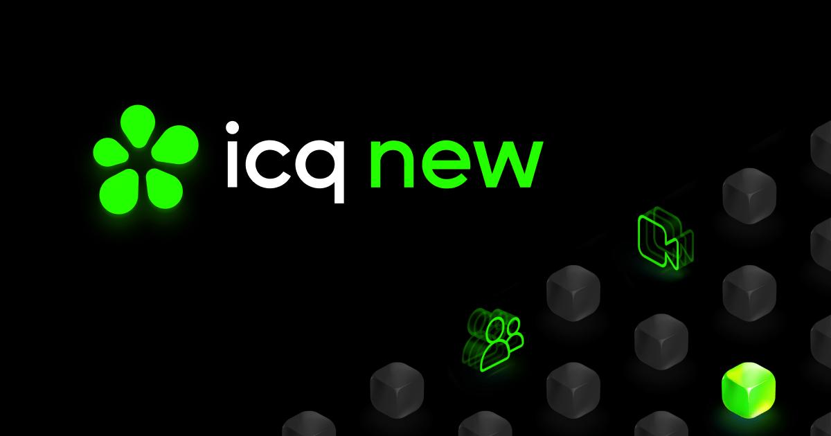 Обновление ICQ: ИИ додумывает сообщения за тебя и расшифровывает голосовые (share)