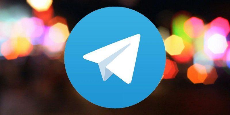 Telegram v7.8: теперь во время групповых звонков можно демонстрировать экран (telegram1)