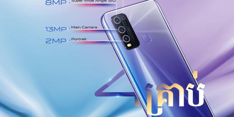Vivo анонсировали смартфон Vivo Y50 с аккумулятором на 5 000мАч за 250$ (vivo y50 camera)