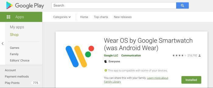 Wear OS получила приставку Google SmartWatch к названию (wear os google smartwatch play e1588167959205)