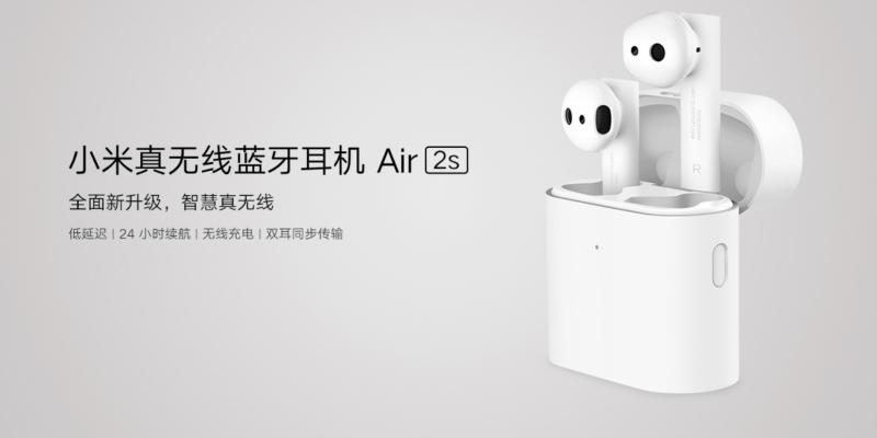 Xiaomi представила беспроводные наушники Mi Air 2S TWS с впечатляющей автономностью (xiaomi mi air 2s large)
