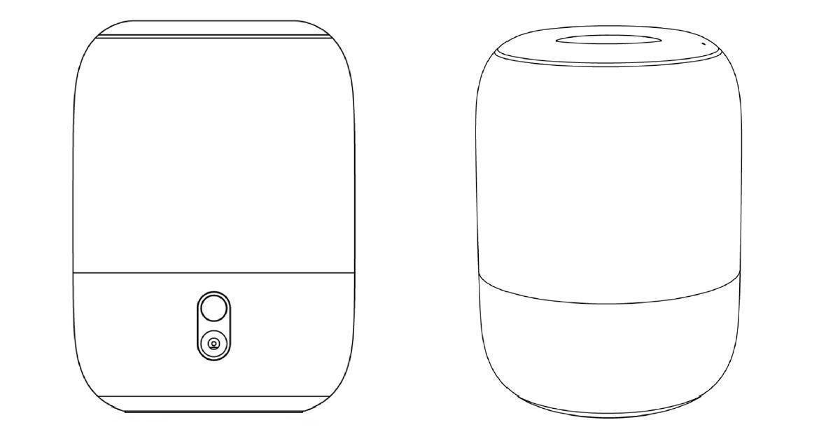 Xiaomi Smart Paker Патент
