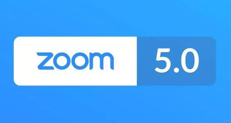Обновление Zoom 5.0 поддерживает шифрование и добавляет функции безопасности (zoom five update one)