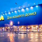 IKEA выпустила мобильное приложение для пользователей в России (1506673454 ikea)