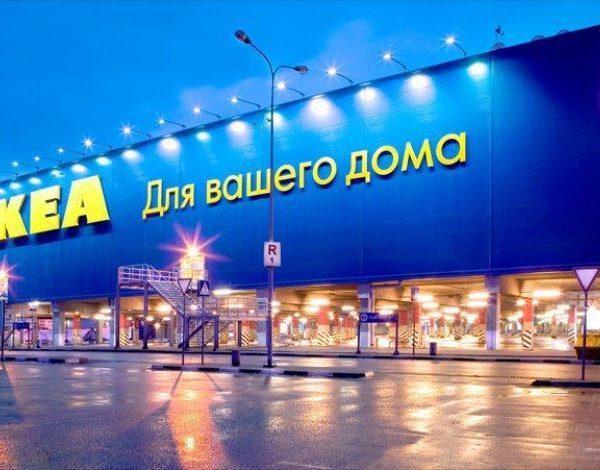 ИКЕА в России запустила онлайн-конструктор декора (1506673454 ikea)