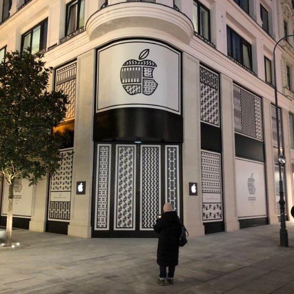 Apple может вновь открыть свой магазин в Вене, первый в Европе (182dd8c5 81d7 4ca5 85cb e46da2d6d968)