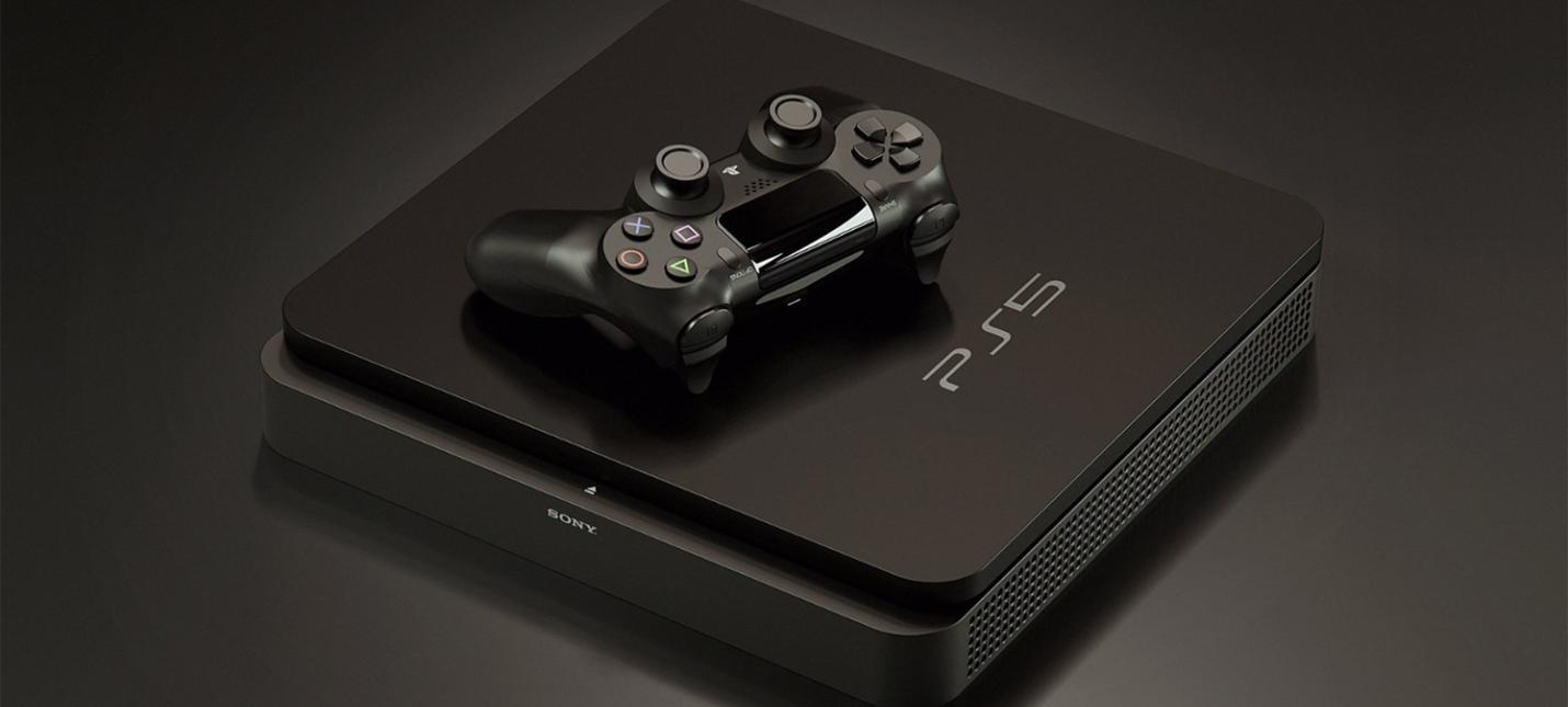 Известна дата анонса Sony PlayStation 5 (410008 au9rsinc9t 405602 nwffaso2zv ps5)