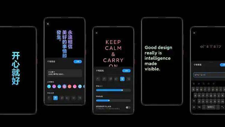 Xiaomi представила MIUI 12 (503854)