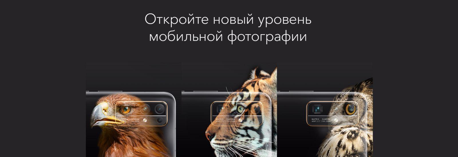 Honor представил смартфоны Honor 30, наушнки Magic EarBuds и ноутбук MagicBook 15 в России (a91a516c 6ee7 41ec af5b d045e3378795)