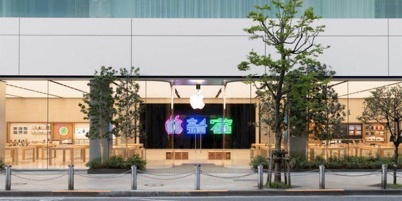 Apple может выпустить недорогой 10-дюймовый iPad в этом году (apple store exterior tokyo shinjuku 04042018 big.jpg.large)