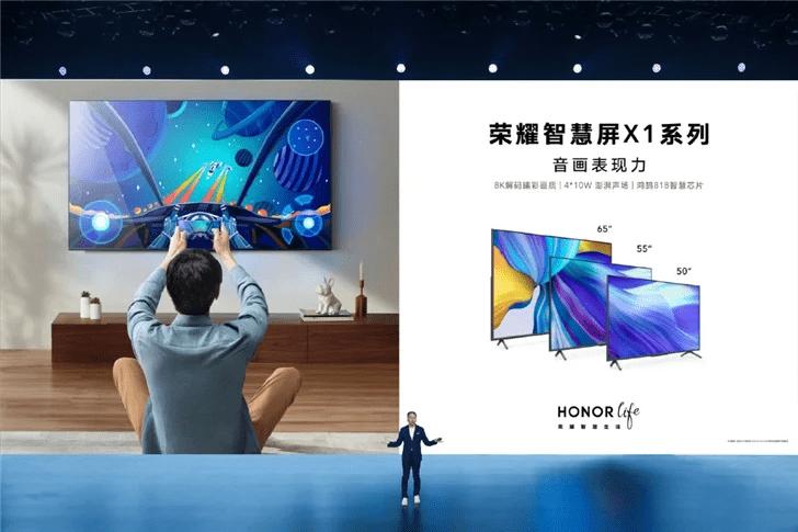 Honor представила телевизор Honor X1 Smart TV (bez nazvanija 4)