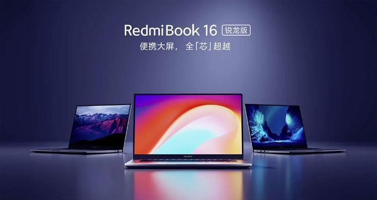 Xiaomi представила линейку ноутбуков RedmiBook Ryzen Edition (book1)