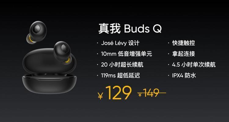 Realme представила беспроводные наушники Realme Buds Q и Buds Air Neo (buds1)