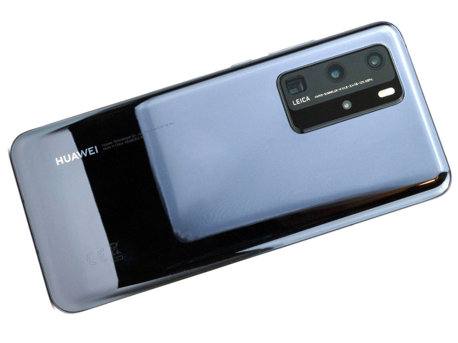 Huawei P40 Pro Plus поступит в продажу 6 июня (csm huawei p40 pro 7512 b6d2bb659b)