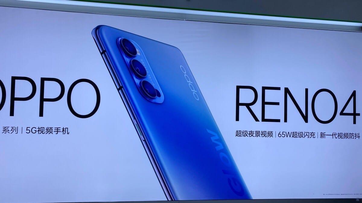 В сеть утекли характеристики смартфона OPPO Reno4 (eksklyuzivnye izobrazheniya oppo reno4 1 1)