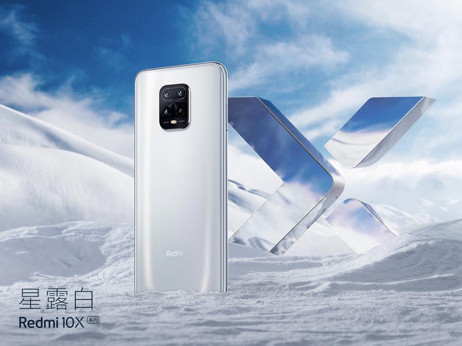 Redmi выпустила несколько тизеров смартфона Redmi 10X ()