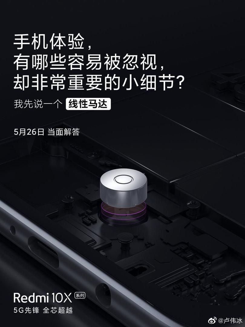 Redmi выпустила несколько тизеров смартфона Redmi 10X (eyrta5rwsaes0nh large)